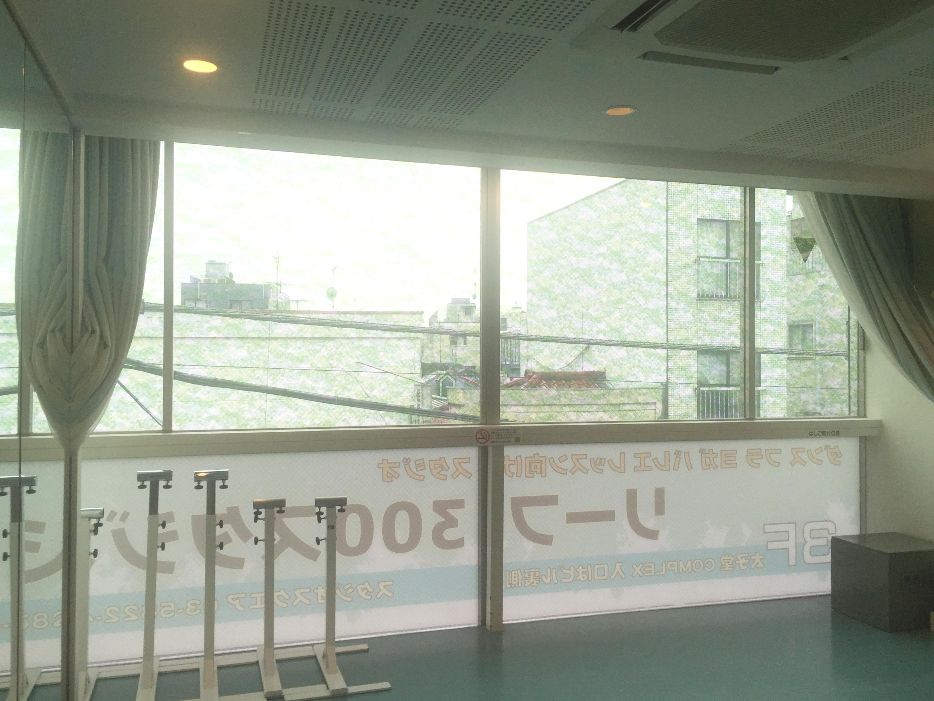 三軒茶屋 リーフ300 レンタルスタジオ
