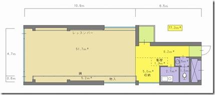 三軒茶屋 レンタルスタジオ 図面