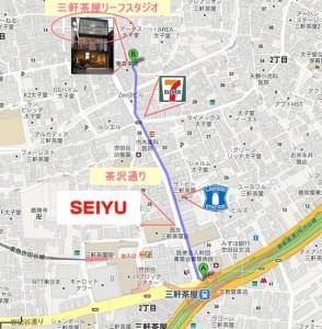 三軒茶屋レンタルスタジオ地図