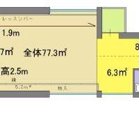 東京 世田谷区 三軒茶屋 レンタルスタジオ リーフ300 の間取り図 間取り図