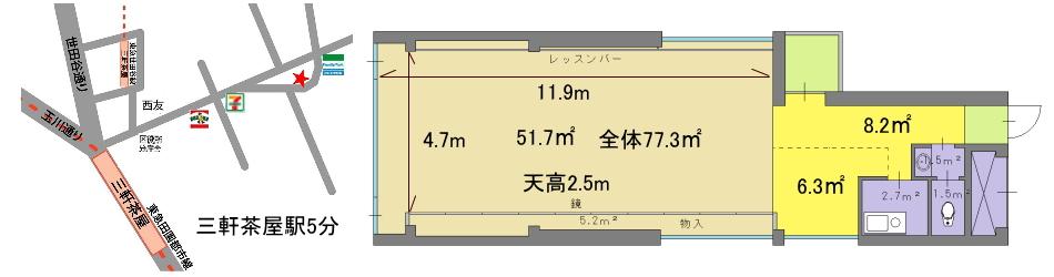 世田谷区の三軒茶屋駅にあるレンタルスタジオ2